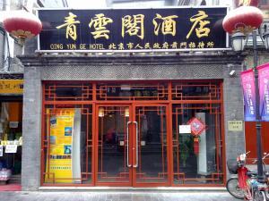 Accommodation in Beijing
