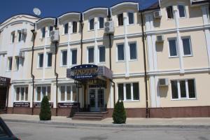 Отель Sun, Ессентуки