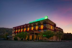 Boutique Family Hotel VSK Kentavar