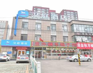 Hanting Express Beijing Tiantongyuan Longde Plaza, Hotely  Changping - big - 1