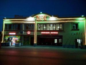 Khiva Hotel, Hotely  Tashkent - big - 18