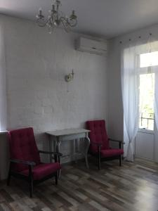 Apartment Premium on Engelsa, Apartmány  Mariupol' - big - 15