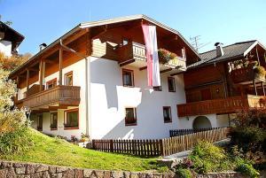 Appartamento Gardenia - AbcAlberghi.com