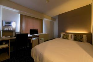 Plaza Hotel Toyota, Nízkorozpočtové hotely  Toyota - big - 15