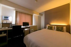 Plaza Hotel Toyota, Nízkorozpočtové hotely  Toyota - big - 20