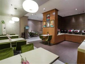 Jinjiang Inn Shanghai Minhang Zhuanqiao, Hotels  Shanghai - big - 47