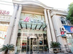 Jinjiang Inn Shanghai Minhang Zhuanqiao, Hotels  Shanghai - big - 1