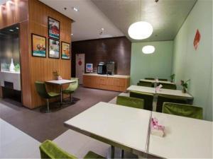 Jinjiang Inn Shanghai Minhang Zhuanqiao, Hotels  Shanghai - big - 48
