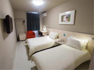 Jinjiang Inn Shanghai Minhang Zhuanqiao, Hotels  Shanghai - big - 45