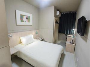 Jinjiang Inn Shanghai Minhang Zhuanqiao, Hotels  Shanghai - big - 44