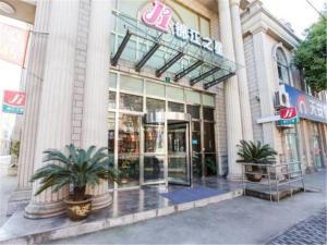 Jinjiang Inn Shanghai Minhang Zhuanqiao, Hotels  Shanghai - big - 53
