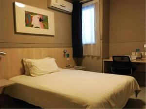 Jinjiang Inn Shanghai Minhang Zhuanqiao, Hotels  Shanghai - big - 42