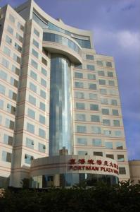 Ningbo Portman Plaza Hotel, Hotely  Ningbo - big - 12