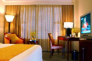 Ningbo Portman Plaza Hotel, Hotely  Ningbo - big - 6