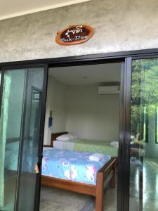Farm Suk Resort Pattaya, Pensionen  Ban Map Fakthong - big - 12