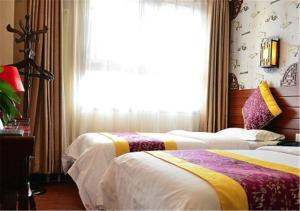 Haoyang Goodnight Hotel (Beijing Tian'anmen Square Branch), Hotels  Peking - big - 14