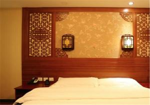 Haoyang Goodnight Hotel (Beijing Tian'anmen Square Branch), Hotels  Peking - big - 24