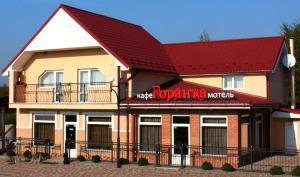 Cafe-Motel Goryanka