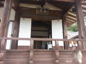 Nosongjung Jongtaek, Guest houses  Andong - big - 7