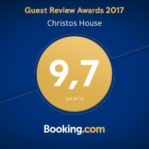 Christos House, Prázdninové domy  Kakopetria - big - 6