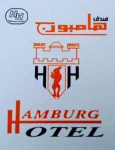 Hamburg Hotel, Hotel  Il Cairo - big - 1