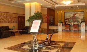 Obion Hotel Ningbo, Hotely  Ningbo - big - 17