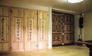 Nosongjung Jongtaek, Guest houses  Andong - big - 8