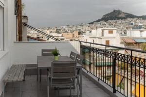 Olympus Residence, Ferienwohnungen  Athen - big - 1
