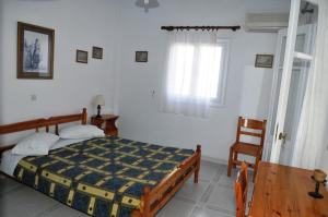 Katerina Kafieri Apartments (Firostefani)