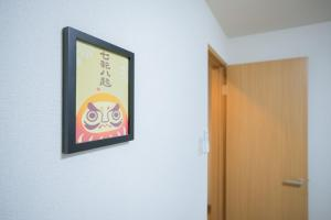 聖護院guest house, Homestays  Shimmachidōri - big - 22