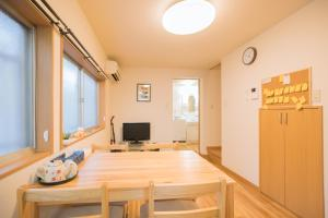 聖護院guest house, Homestays  Shimmachidōri - big - 1