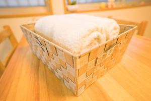 聖護院guest house, Homestays  Shimmachidōri - big - 7