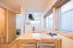 聖護院guest house, Homestays  Shimmachidōri - big - 12