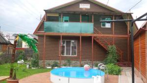 Гостевой дом Алтай Ривьера, Соузга