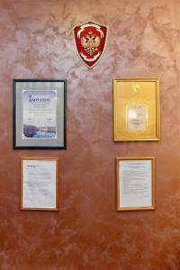 Idillia Mini Hotel, Bed and Breakfasts  Velikiye Luki - big - 60