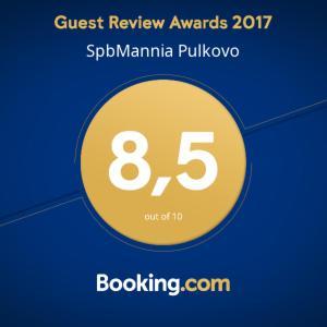 SpbMannia Pulkovo, Apartmány  Petrohrad - big - 44