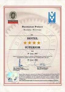 Bzommar Palace Hotel - Harisa