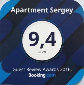 Apartment Sergey, Appartamenti  Ivanovo - big - 20