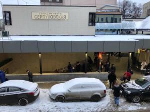 Гостиницы рядом с Театром Луны в Москве