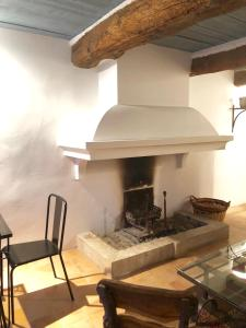 Les appartements du Rimayon, Apartments  Saignon - big - 8