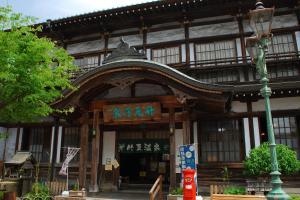 Nishitetsu Resort Inn Beppu, Hotels  Beppu - big - 85