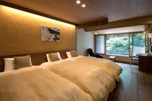 Hotel Miyajima Villa, Hotel  Miyajima - big - 2