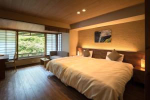 Hotel Miyajima Villa, Hotel  Miyajima - big - 3