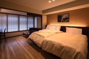 Hotel Miyajima Villa, Hotel  Miyajima - big - 8
