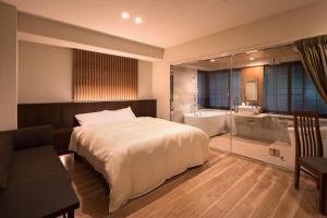 Hotel Miyajima Villa, Hotel  Miyajima - big - 9
