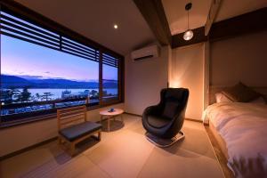 Hotel Miyajima Villa, Hotel  Miyajima - big - 18
