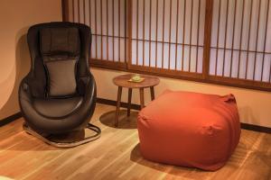 Hotel Miyajima Villa, Hotel  Miyajima - big - 22