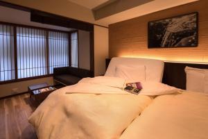 Hotel Miyajima Villa, Hotel  Miyajima - big - 23