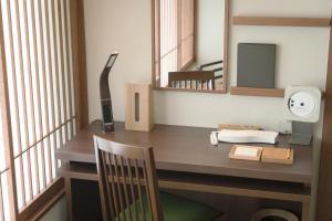 Hotel Miyajima Villa, Hotel  Miyajima - big - 24