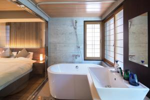 Hotel Miyajima Villa, Hotel  Miyajima - big - 27